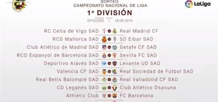 الكشف عن جدول مباريات الدوري الإسباني لموسم 2019 2020 الرياضة نت
